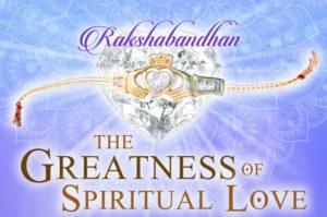 रक्षाबंधन ; रूहानी प्रेम की महानता - Program in Hindi @ Tampa BK Meditation
